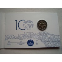 2019-Estonia 100 years since the foundation of the Estonian language University of Tartu (coin card)