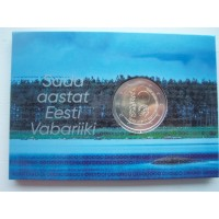 2018-Estonia100 years since independence(coin card)