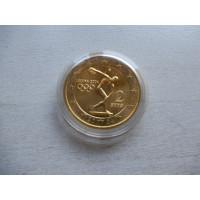 2004-Kreeka Ateena suveolümpia-kullatud!
